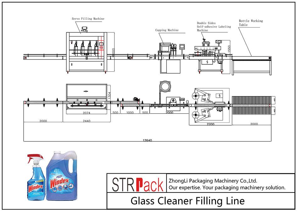 Аутоматска линија за пуњење стакла