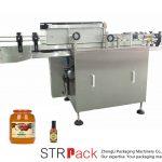 Аутоматска машина за етикетирање влажним љепилом (Машина за наљепљивање наљепница)