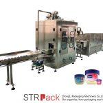 Машина за вазелин течно пуњење Аутоматска линија за вазелин за пуњење и хлађење